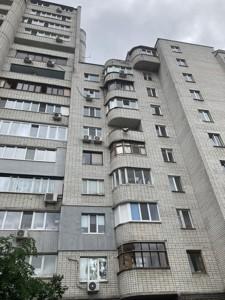 Квартира Первомайского Леонида, 5а, Киев, R-39009 - Фото 17
