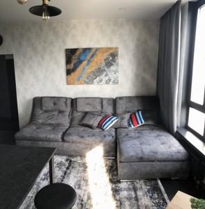 Квартира Бойчука Михаила (Киквидзе), 41-43, Киев, Z-778387 - Фото