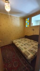 Квартира R-38224, Дегтяревская, 30, Киев - Фото 6