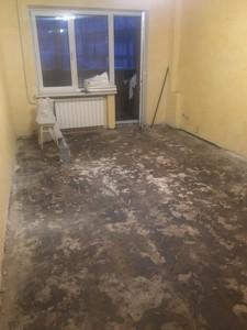 Квартира C-109356, Чешская, 6, Киев - Фото 3