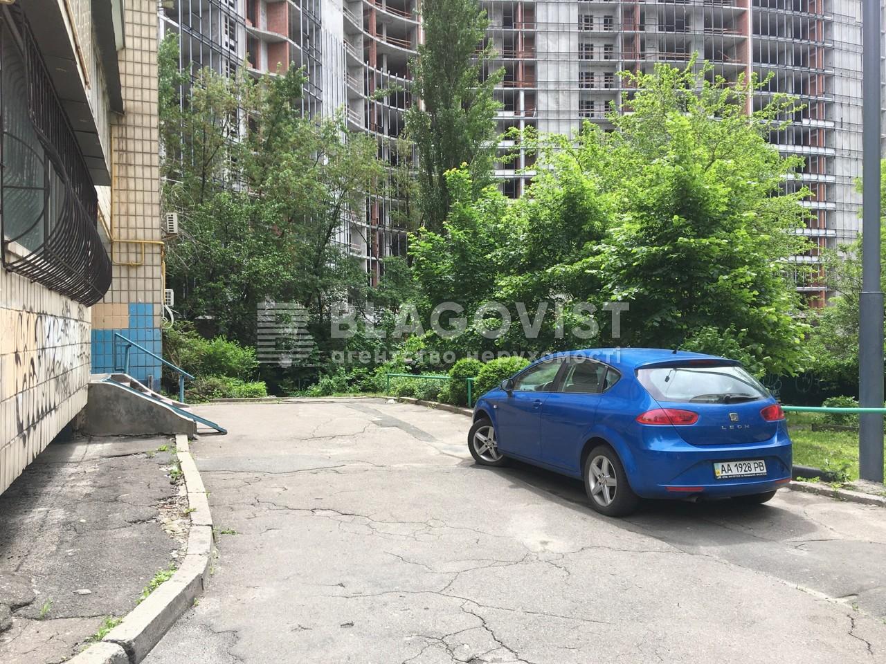 Квартира C-109356, Чешская, 6, Киев - Фото 6