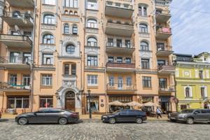 Квартира Андреевский спуск, 2б, Киев, Z-1324297 - Фото1