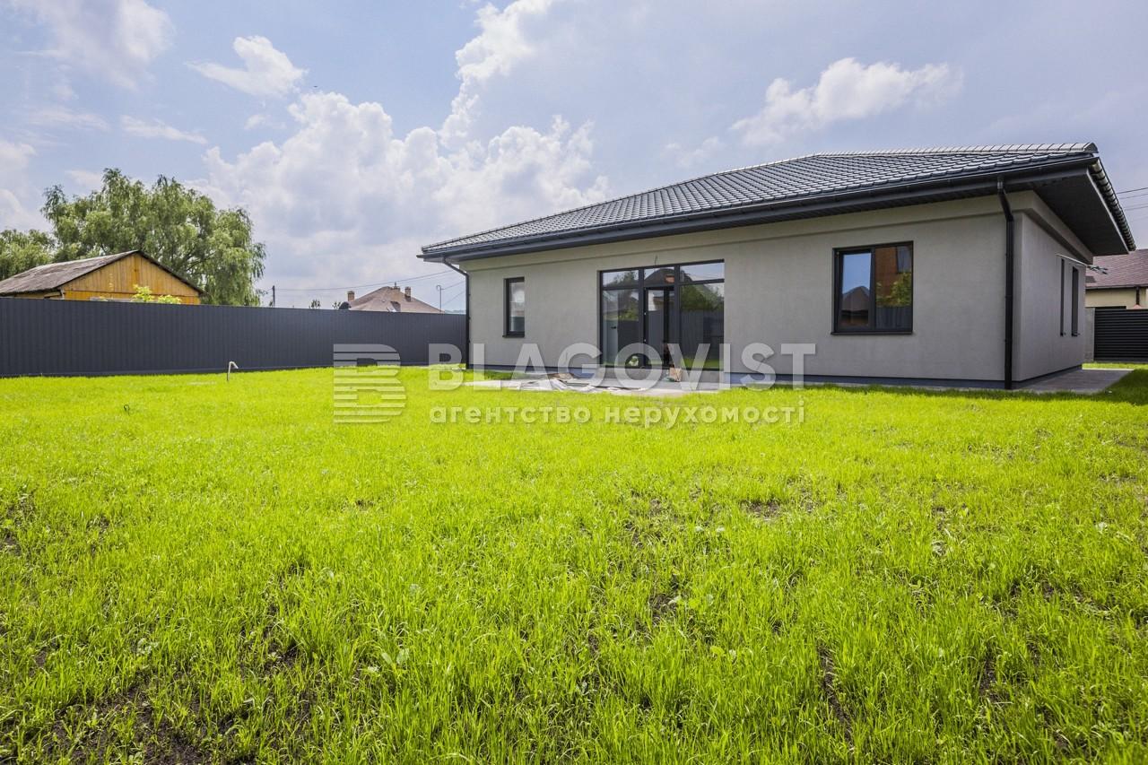 Дом C-109218, Новые Безрадичи - Фото 2