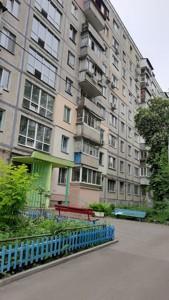 Квартира Бойченко Александра, 14, Киев, Z-1095674 - Фото1
