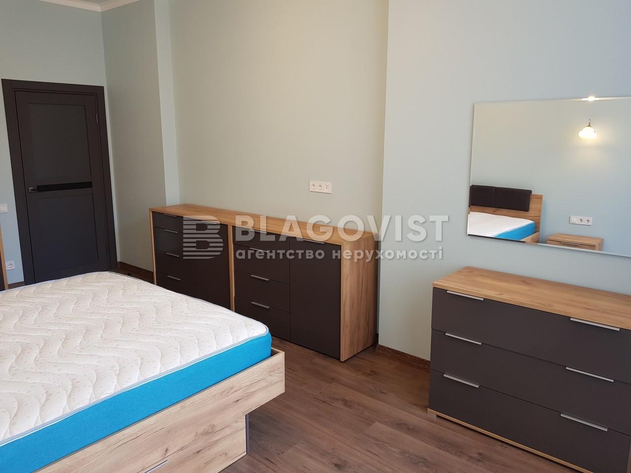 Квартира R-39148, Дмитриевская, 82, Киев - Фото 15