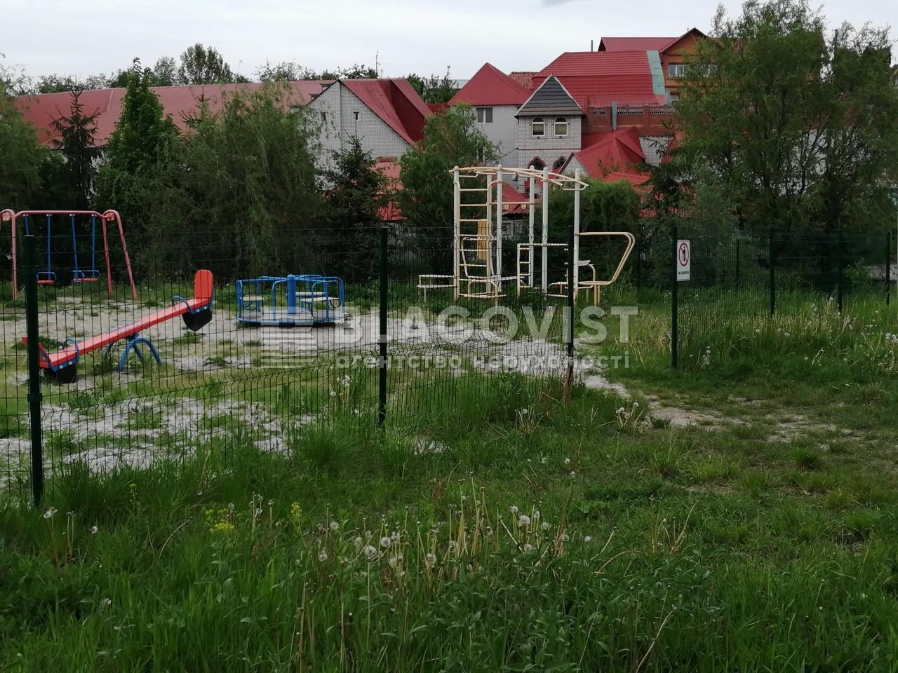 Земельный участок A-112302, Киевский пер., Гатное - Фото 1