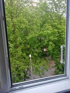 Квартира Омеляновича-Павленка Михайла (Суворова), 11, Київ, Z-778140 - Фото3