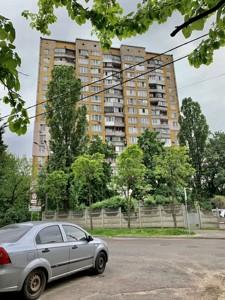 Квартира Ружинська (Піка Вільгельма), 31, Київ, F-44967 - Фото 1