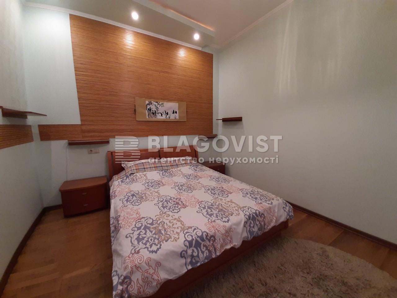 Квартира E-41035, Леси Украинки бульв., 7б, Киев - Фото 10