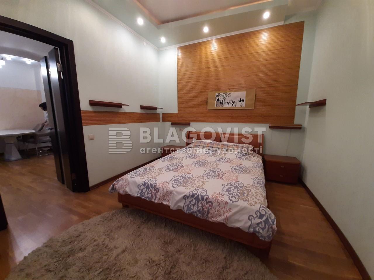 Квартира E-41035, Леси Украинки бульв., 7б, Киев - Фото 11
