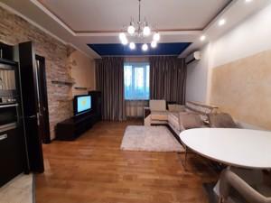 Квартира Леси Украинки бульв., 7б, Киев, E-41035 - Фото3