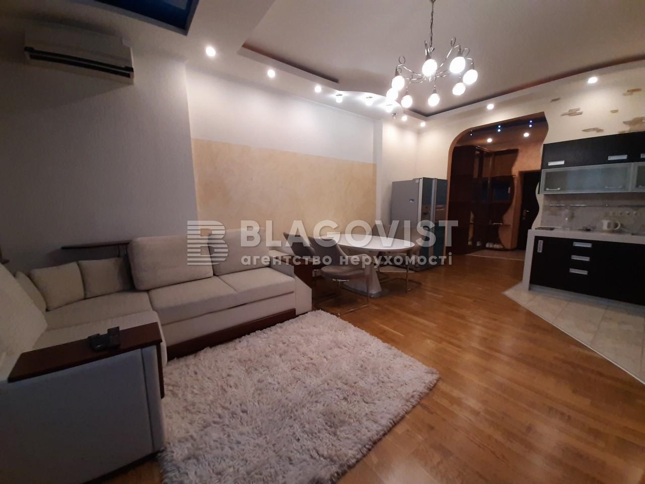 Квартира E-41035, Леси Украинки бульв., 7б, Киев - Фото 8
