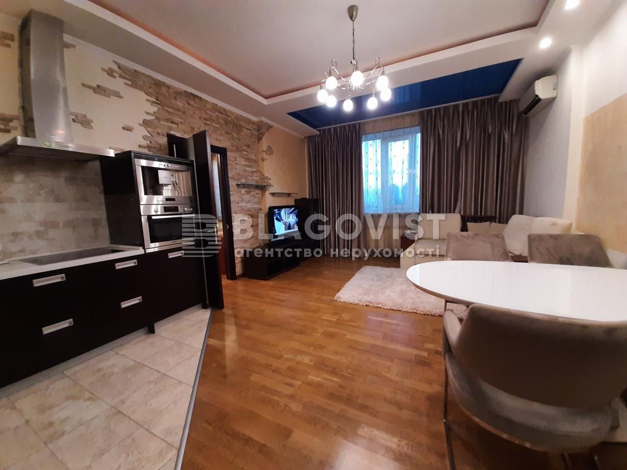 Квартира E-41035, Леси Украинки бульв., 7б, Киев - Фото 9