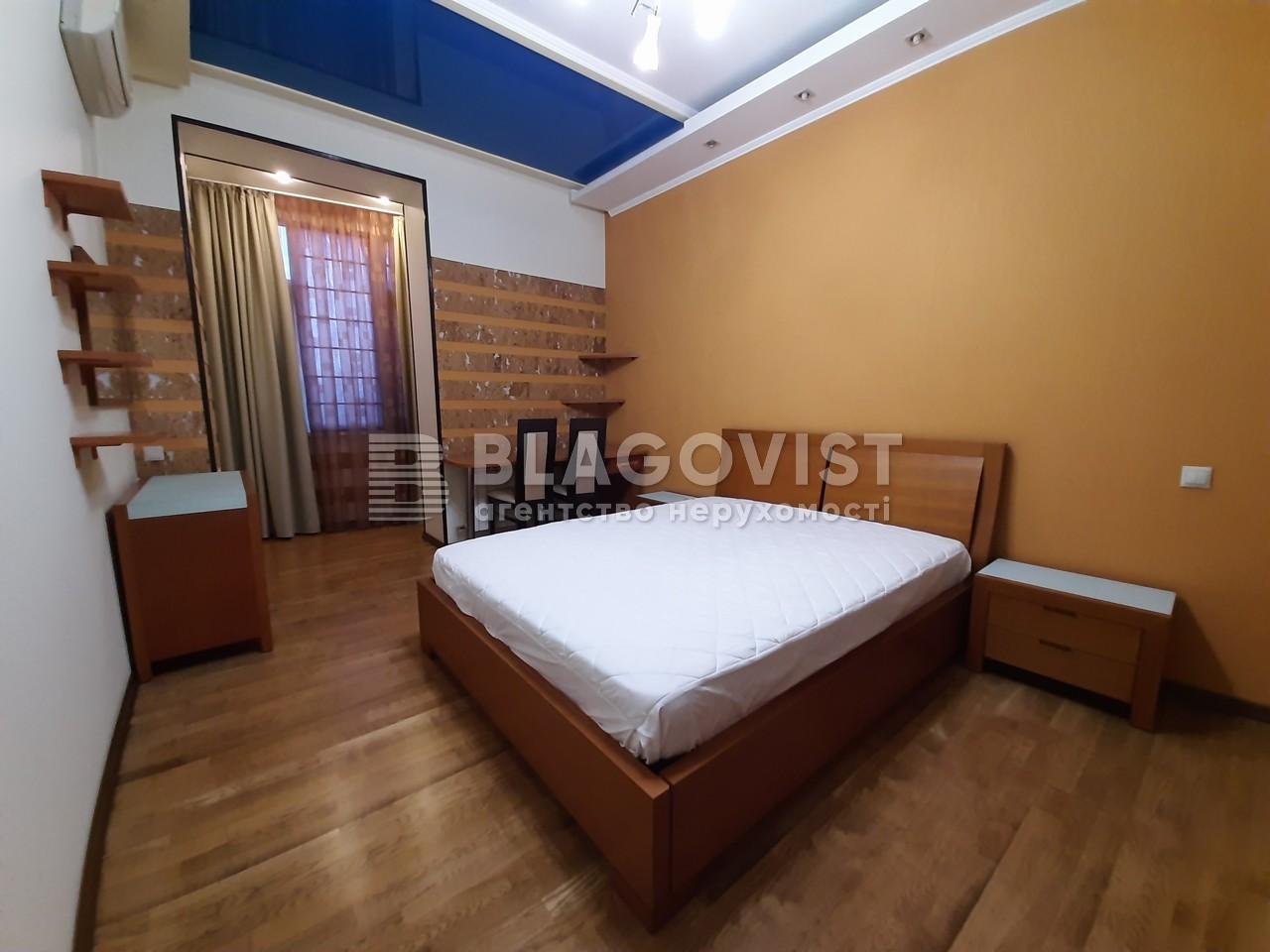 Квартира E-41035, Леси Украинки бульв., 7б, Киев - Фото 12
