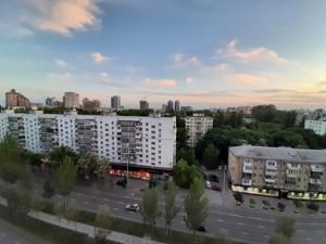 Квартира E-41035, Леси Украинки бульв., 7б, Киев - Фото 17
