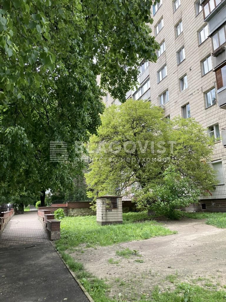 Нежитлове приміщення, H-50109, Шовкуненка, Київ - Фото 1