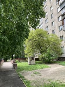 Нежилое помещение, Шовкуненко, Киев, H-50109 - Фото 1