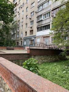 Нежилое помещение, Шовкуненко, Киев, H-50109 - Фото 16