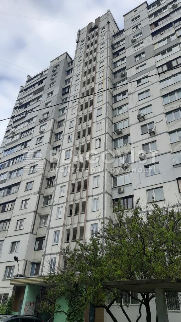 Квартира Q-1338, Миропольская, 29, Киев - Фото 5