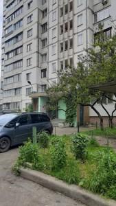 Квартира Q-1338, Миропольская, 29, Киев - Фото 9