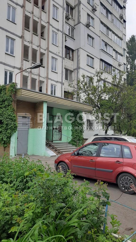Квартира Q-1338, Миропольская, 29, Киев - Фото 7