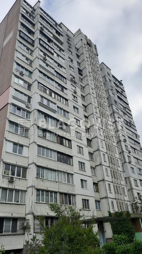 Квартира Q-1338, Миропольская, 29, Киев - Фото 6