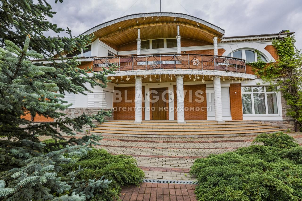 Дом M-38761, Киевская, Крушинка - Фото 3