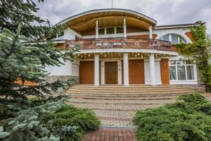 Будинок Київська, Крушинка, M-38761 - Фото 6
