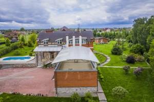 Будинок Київська, Крушинка, M-38761 - Фото 63