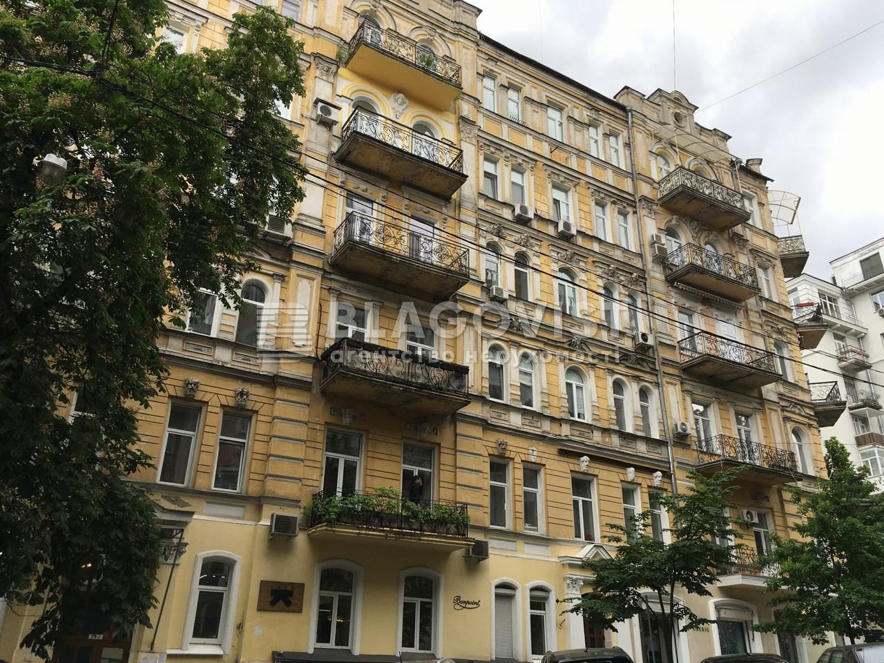 Квартира E-13824, Заньковецкой, 3/1, Киев - Фото 3
