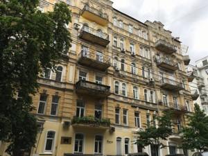 Магазин, Заньковецкой, Киев, R-3418 - Фото 5