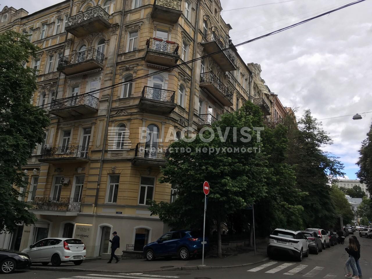 Квартира E-13824, Заньковецкой, 3/1, Киев - Фото 2
