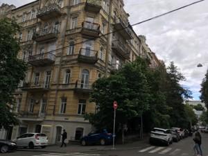 Магазин, Заньковецкой, Киев, R-3418 - Фото 4