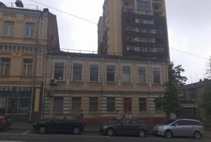 Коммерческая недвижимость, F-44929, Бульварно-Кудрявская (Воровского), Шевченковский район