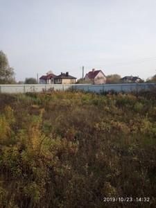 Земельный участок H-50064, 60-я Садовая, Киев - Фото 2