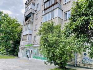 Квартира Бойчука Михайла (Кіквідзе), 22, Київ, Z-343118 - Фото3