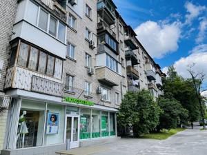 Квартира Бойчука Михайла (Кіквідзе), 22, Київ, Z-343118 - Фото