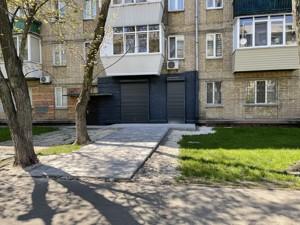 Коммерческая недвижимость, Z-780303, Строителей, Днепровский район