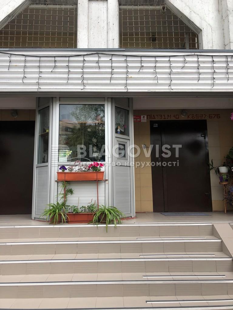 Квартира C-109398, Харьковское шоссе, 56, Киев - Фото 24