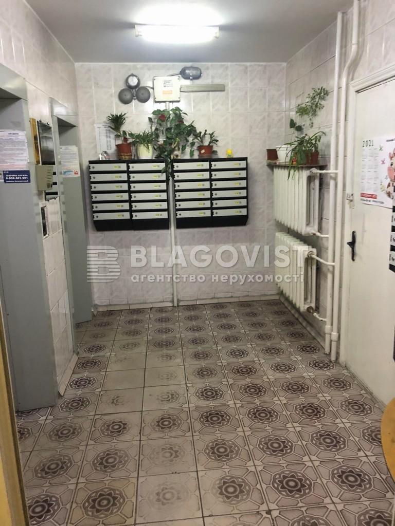 Квартира C-109398, Харьковское шоссе, 56, Киев - Фото 22