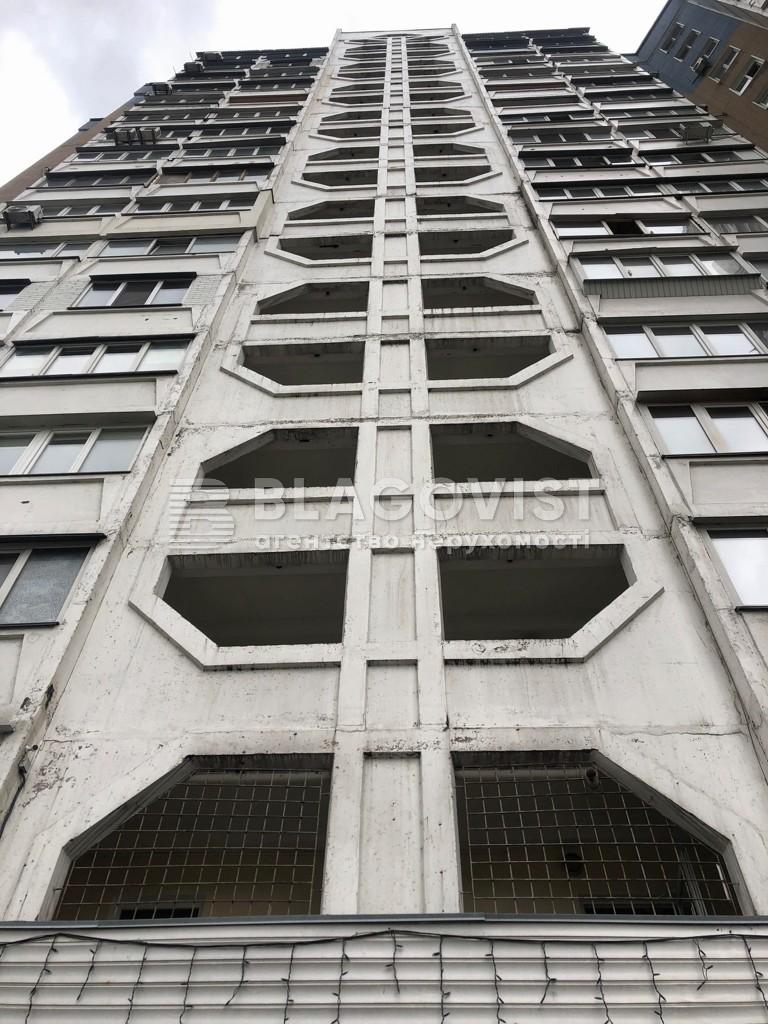 Квартира C-109398, Харьковское шоссе, 56, Киев - Фото 25