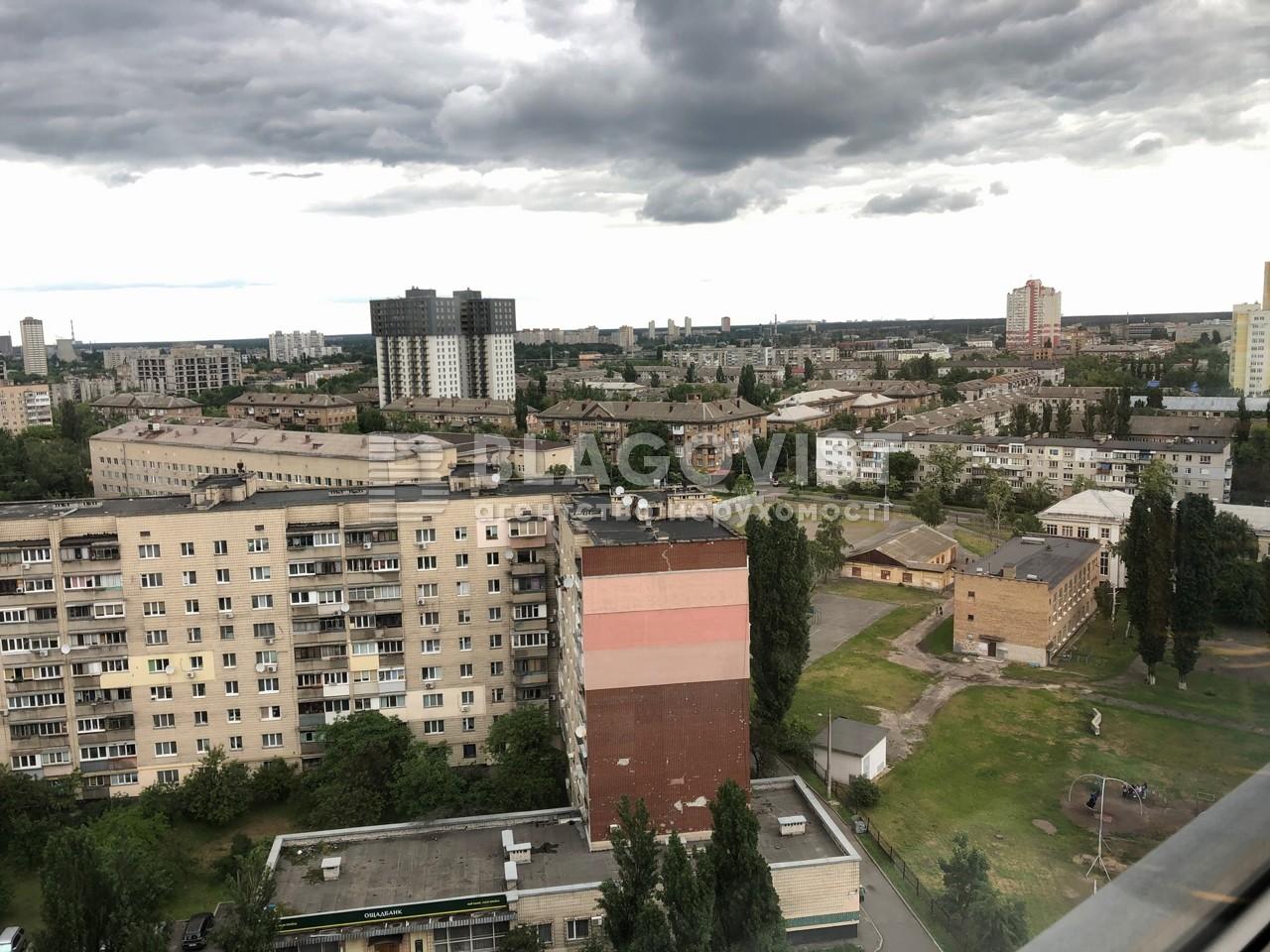 Квартира C-109398, Харьковское шоссе, 56, Киев - Фото 26