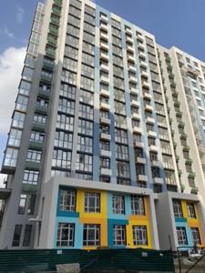 Квартира Тираспольская, 43 корпус 11, Киев, A-112167 - Фото