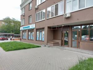 Нежилое помещение, Ломоносова, Киев, Z-204947 - Фото 13