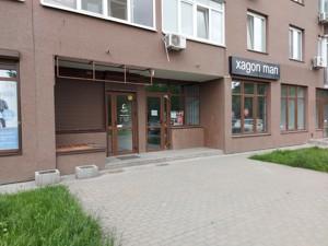 Нежилое помещение, Ломоносова, Киев, Z-204947 - Фото 14