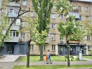 Нежилое помещение, Строителей, Киев, Z-780303 - Фото1