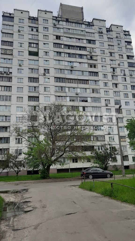 Квартира Q-1338, Миропольская, 29, Киев - Фото 1