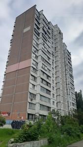 Квартира Q-1338, Миропольская, 29, Киев - Фото 3