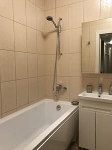 Квартира A-112223, Вишняковская, 13в, Киев - Фото 11
