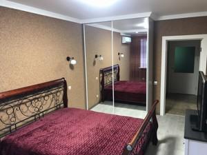 Квартира A-112223, Вишняковская, 13в, Киев - Фото 7